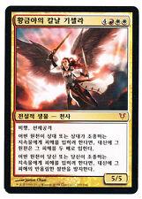 * * 1x Gisela, Blade of Goldnightx1 * * Avacyn Restored MTG Korean NM