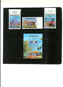 """CAMBODIA Stamps & SS # 454-457- 12  (4)  MNH F-VF  """"La Naissance"""" 1983 issue"""
