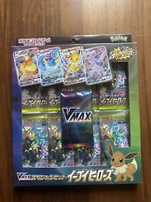 POKEMON Eevee Heroes -s6a- Vmax Special Set -Japanese - Brand New