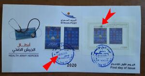 Syria, Syrie, Syrien ,2020,  CovÎd-19 virus ,Coronna FDC,error on  block ,MNH**