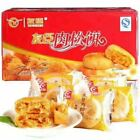 10 / 35 / 70PCS Youchen Meat Floss Cakes Chinese Food Snack 友臣肉松饼中国特产早餐点心食品面包