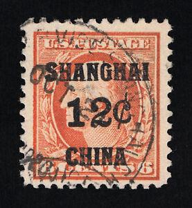 GENUINE SCOTT #K6 VF-XF USED 1919 RED ORANGE SHANGHAI CHINA CDS CANCEL OVERPRINT