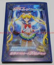 Pretty Guardian Sailor Moon Eternal The Movie Postcard Book Japan 9784065221709