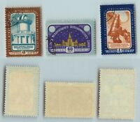 Russia USSR 1958 SC 2092-2094 Z 2105-2107 used . rta6572
