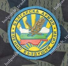 Bulgarian Army Air Force PILOT Uniform PATCH for Flying Jacket / Suit