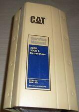 CAT CATERPILLAR 320D L EXCAVATOR SERVICE SHOP REPAIR MANUAL S/N CXY DHK