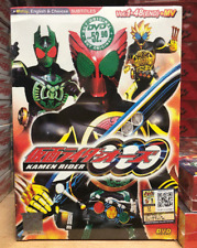 DVD ANIME Kamen Rider OOO Vol.1-48 End + MV ENGLISH SUBS Region All + FREE DVD