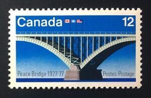 Canada #737ii F/F MNH,  Peace Bridge Stamp 1977