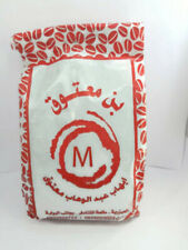 Authentic Arabica coffee, ground with fresh cardamom from Maatouk (250g)