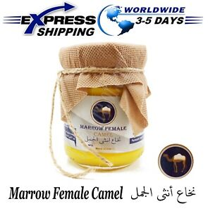 Marrow Female Camel  For Healthy Strong Hair Shea Butter & Natural Oils 250 ml