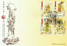 Macau Macao The Romance of the Three Kingdoms Ii 2013 Novel 三国 (stamp Fdc)