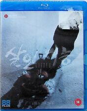 Gifted -A Film By Juhn Jaihoing Blu Ray -NEW -88 Films Asia -Violent Crime Drama