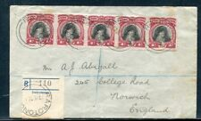 COOK ISLANDS CAPTAIN COOK COVER REGISTERED 1932 PERKINS BACON