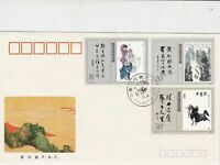 china 1989 stamps cover ref 19003