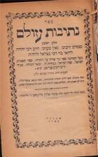 SHANGHAI WW2 MAHARAL 1946 JUDAICA HOLOCAUST JEWISH China Japan Shoa Hebraica Mir