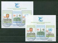 Bulgarien CEPT Block Nr. 168 A + B gestempelt 3510 - 3512 A + B KSZE used