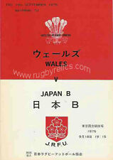 WALES 1975 SIGNED RUGBY TOUR PROGRAMME v JAPAN B