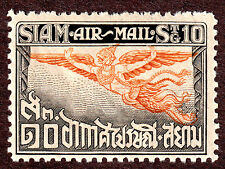 Thailand Air Mail Stamps