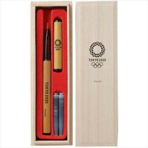 Tokyo 2020 Olympics Natural Bamboo Brush Pen Cartridge type Japanese Stationery