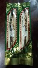 "12X Zaytun Miswak(8"") (olive) (Natural Toothbrush), miswak, sewak, arak"