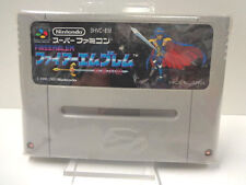 SNES Spiel - Fire Emblem: Monshou no Nazo (JAP Import) (Modul)