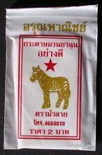 Paquet neuf  FEUILLES PAPIER à rouler cigarette ZEBRE rouge  ETOILE THAILANDE