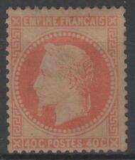 "FRANCE STAMP TIMBRE N° 31 "" NAPOLEON III  40c  ORANGE 1868 ""  NEUF x TB  N131"