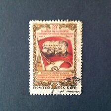 Russian USSR stamps 1954 The 37th anniversary of great October revolution