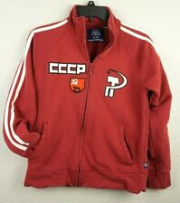 Vintage Russian CCCP Track Jacket by Five Star Vintage by Blue Marlin size Small