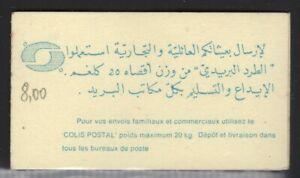 Algeria 1977 3D Blue on Cream booklet Sc# 585b NH