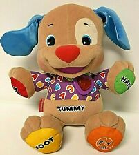 Fisher Price Learning Tummy Dog Singing Heart Talking ABC Teddy Bear Interactive
