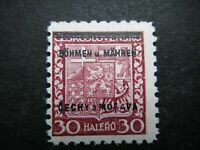 Germany Nazi 1939 Stamp MNH Tested Signed Overprint Coat of Arms B&M WWII Third