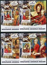 Djibouti 2017 260th Birth Of Wolfgang A Mozart Set Of 4 Souvenir Sheets Mint