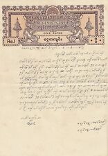 BURMA:1950 1Rupee REVENUE stamp paper printed on A4 sheet-used
