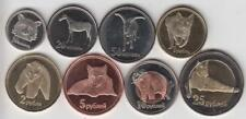 CHECHNYA 2015 full set of 8 coins UNC #S19.