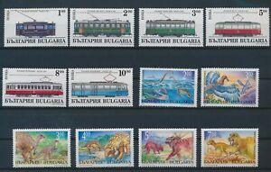 LN49140 Bulgaria dinosaurs railroads locomotives fine lot MNH