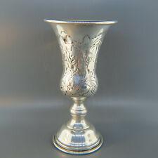 Sterling Silver Judaica Kiddush Cup Chalice Shape, Pedestal Base