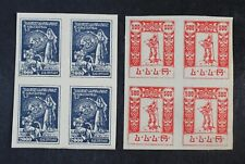 CKStamps: Russia Stamps Collection Georgia Scott#26 28 Unused NG Crease Imperf