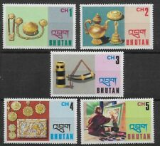E7538 BHUTAN ART NATIVE  MNH 1975
