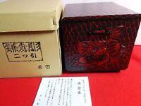 Traditional Japanese Kamakura Bori Kodansu Lacquer Furniture 2drawers Japan #795