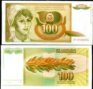 YUGOSLAVIA 100 DINARA 1990 P 105 UNC LOT 10 PCS