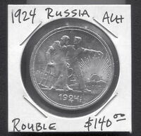 USSR - FANTASTIC HISTORICAL SILVER ROUBLE, 1924