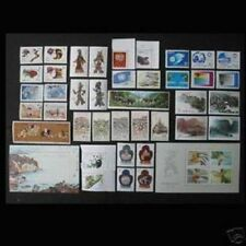 China 1995 year Full set stamp+sheetlet Whole Year(Not inclueded album)