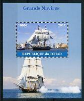 Chad 2017 MNH Tall Sailing Ships Sail Boats 1v M/S Stamps