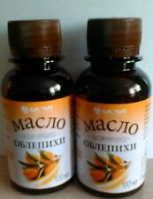 SEA ​​BUCKTHORN OIL FROM SIBERIA,ALTAI ,2* 100 ml, COLD PRESSED,100 %