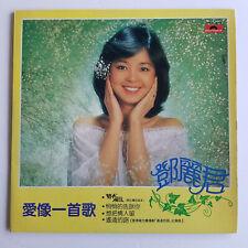 TERESA TENG Love Is Like A Song POLYDOR 2488 838  cantopop