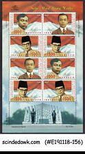 INDONESIA - 2002 PRESIDENT HATTA - MINIATURE SHEET MNH