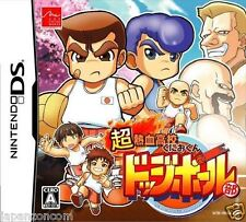 Used DS Chou Nekketsu Koukou Kunio-Kun Dodge Ball NINTENDO JAPANESE IMPORT