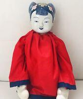 "Vtg 24"" Handmade Asian Chinese Blue White Porcelain & Cloth China Doll Decor"