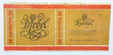 Old Vintage Bulgarian Cigarette - Tobacco Packet Label. Djebel